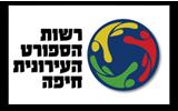 http://www.haifa.muni.il/haifa/Pages/homepage.aspx